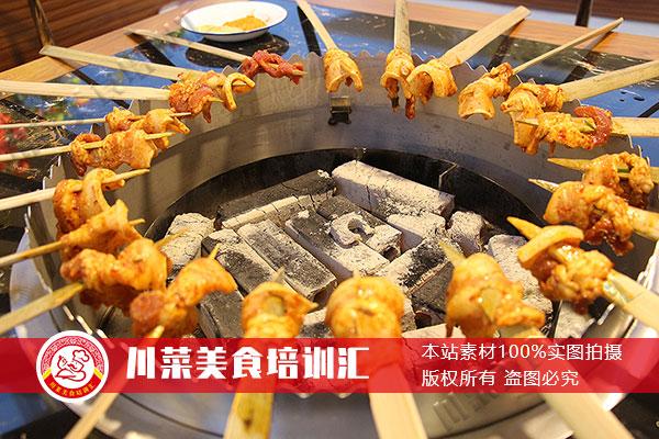 彝族火盆烤肉