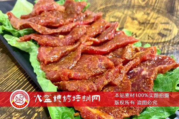 火盆烧烤腌制嫩牛肉
