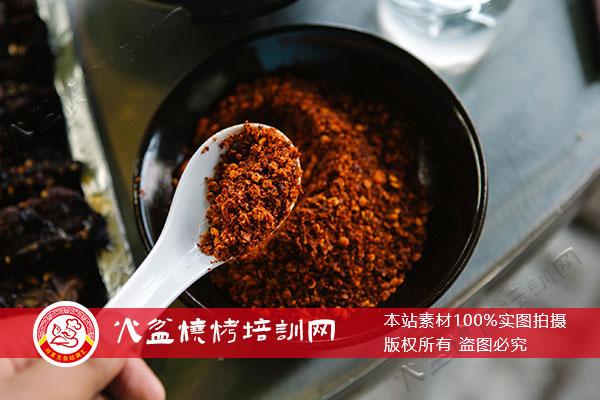 火盆烧烤辣椒蘸碟
