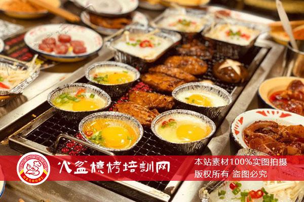 特色西昌火盆烧烤