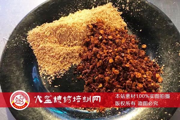 西昌火盆烧烤蘸碟